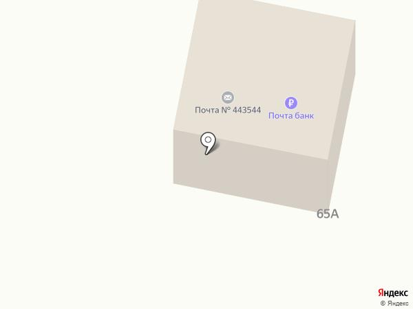Почтовое отделение №1 на карте Курумоча