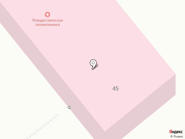 Поликлиника на карте Рождествена