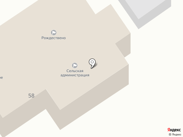 Администрация сельского поселения Рождествено на карте Рождествена