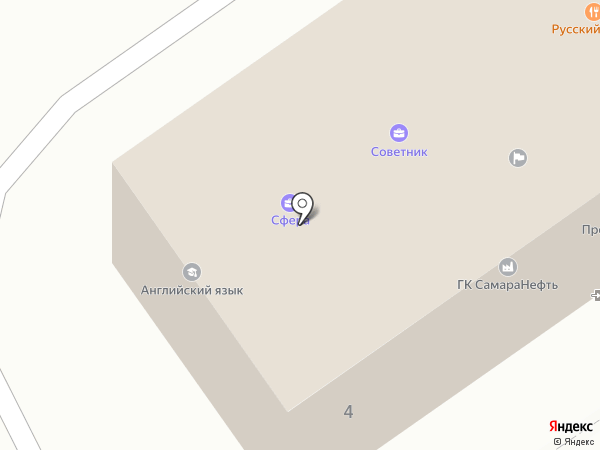 СамараНефть на карте Самары
