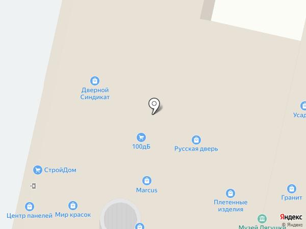 Магазин вентиляционного оборудования на карте Самары