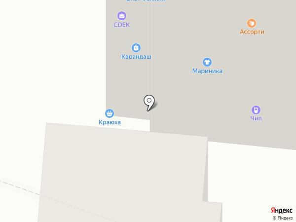 Ассортио на карте Самары