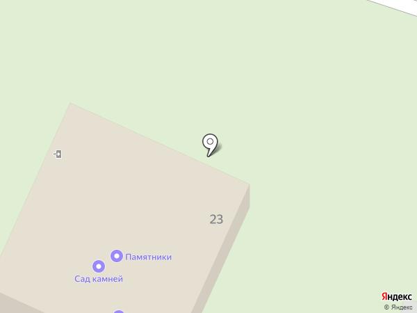 Южное кладбище на карте Верхней Подстепновки