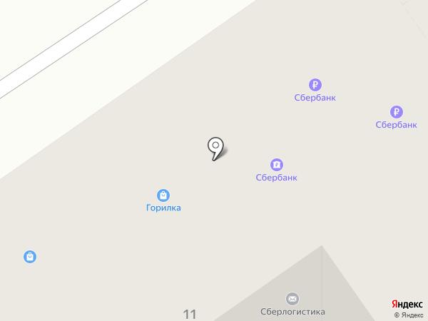 Мартин на карте Самары