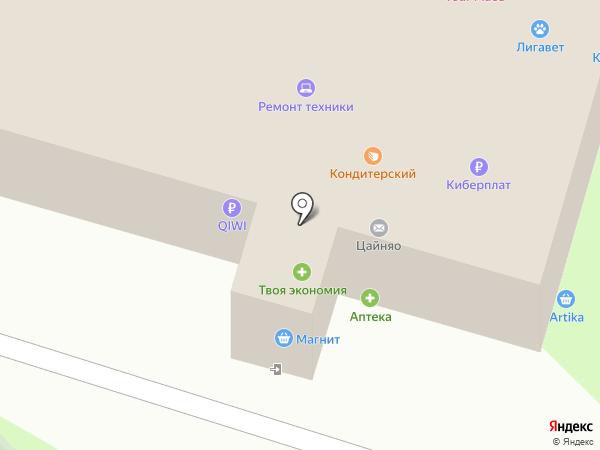 Логопедический кабинет на карте Самары