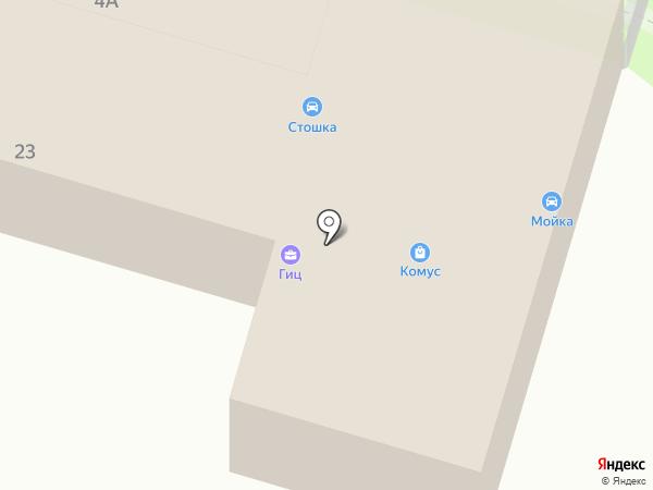 АрТесс на карте Самары