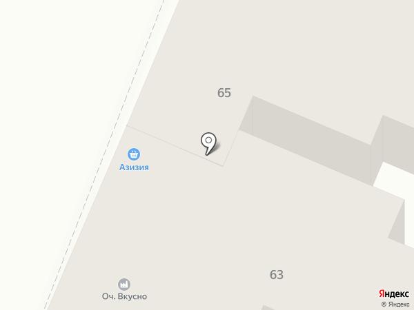 Восточный базар на карте Самары