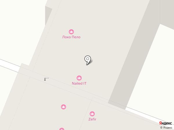 Rada dress на карте Самары