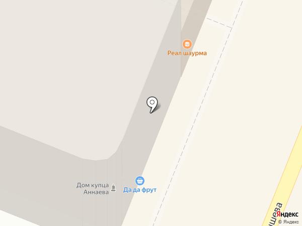 Реал-шаурма на карте Самары
