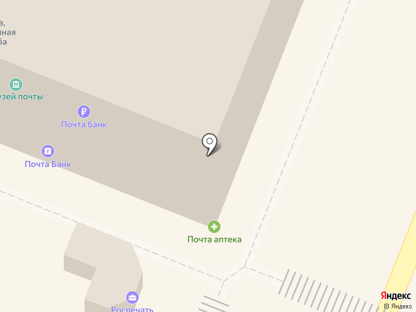 Банкомат, Почта Банк, ПАО на карте Самары