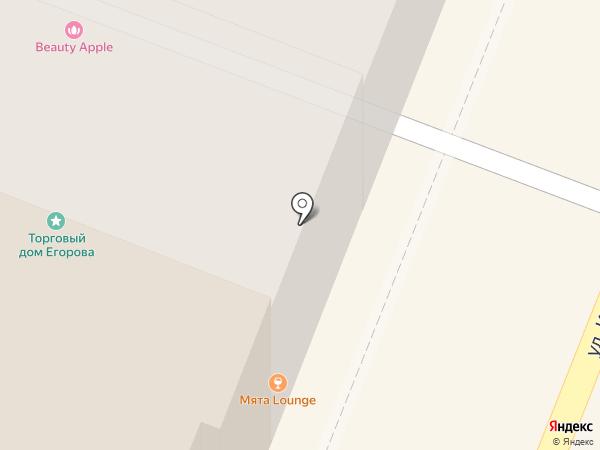 Burgerpalich на карте Самары
