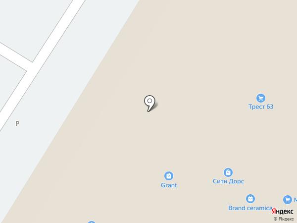 Крепмаг63 на карте Самары