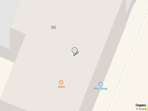 Чаинка на карте Самары