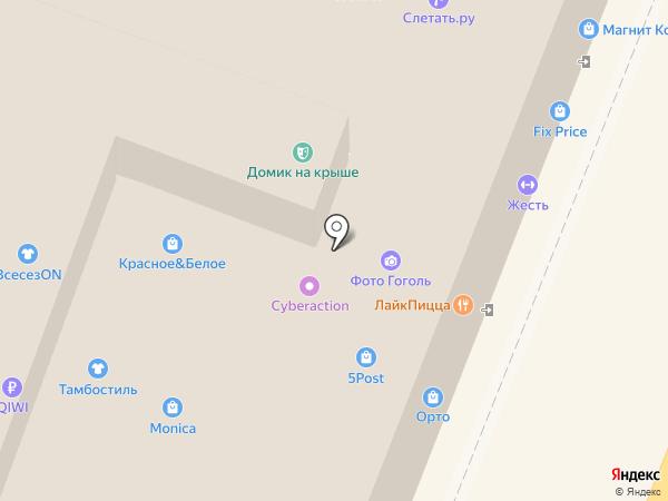 Polina на карте Самары