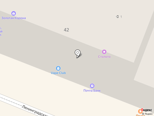 Почта Банк, ПАО на карте Самары