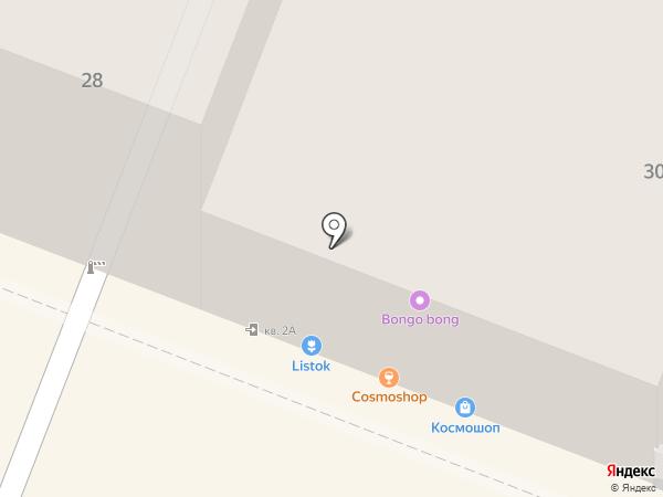 Beef & Bread на карте Самары