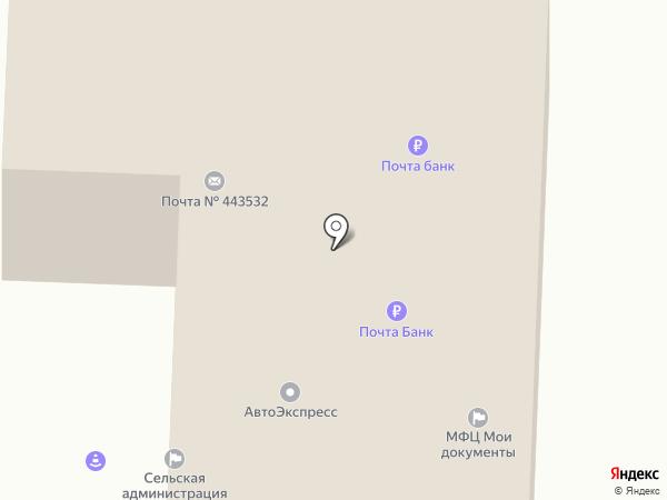 Администрация сельского поселения Верхняя Подстепновка на карте Верхней Подстепновки