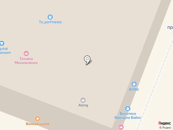 Еда Shop на карте Самары