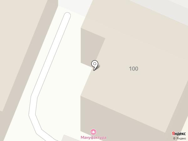 Why Not Hookah на карте Самары