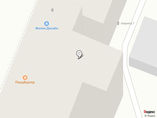 Geometry Bar на карте Самары