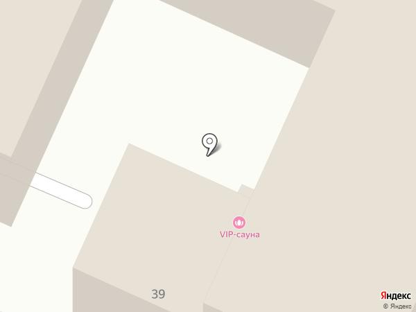 СейфБокс на карте Самары