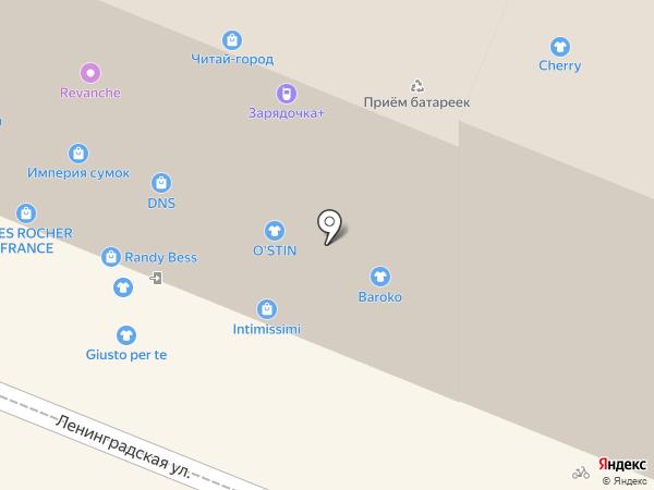 FreeJoy на карте Самары