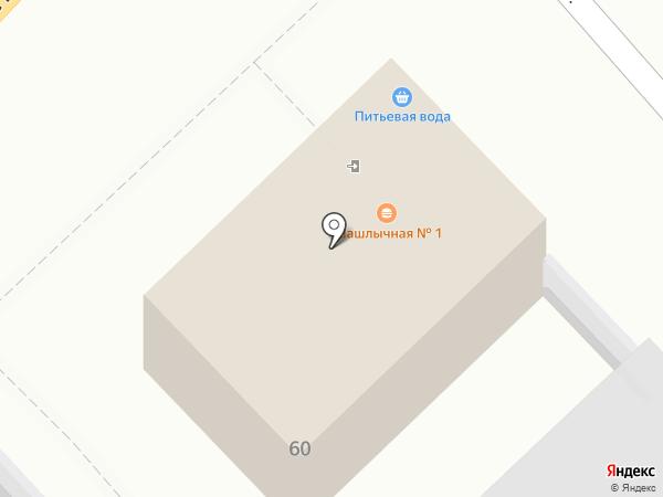 Шашлычная на карте Самары