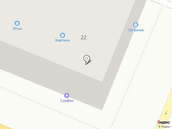 Фотоателье на карте Самары