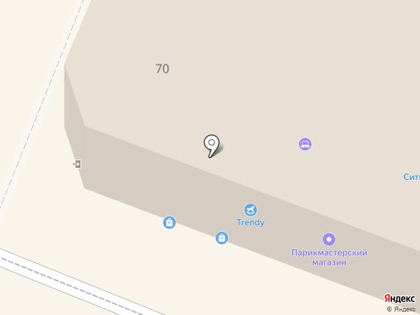 Торгово-производственная компания на карте Самары