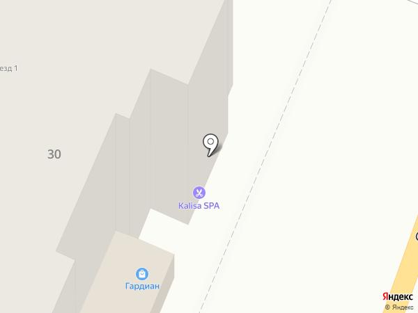 Kalisa на карте Самары