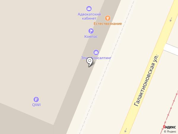Компас на карте Самары