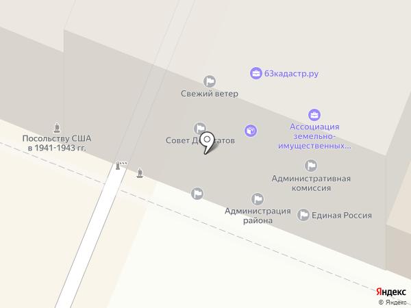 Отдел гражданской защиты Администрации Самарского внутригородского района городского округа Самары на карте Самары