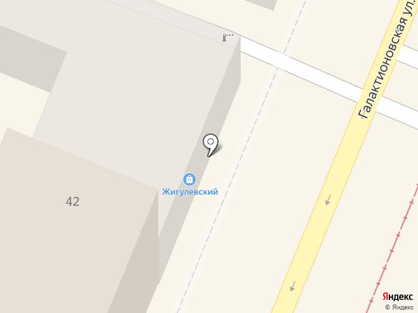 Фирменный Жигулёвский на карте Самары