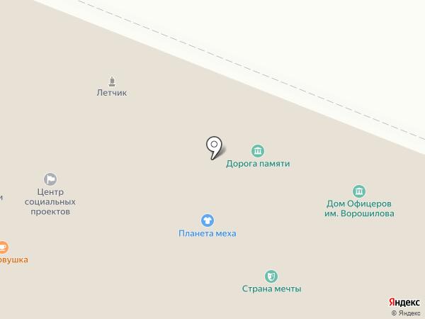 Центр продажи пальто на карте Самары