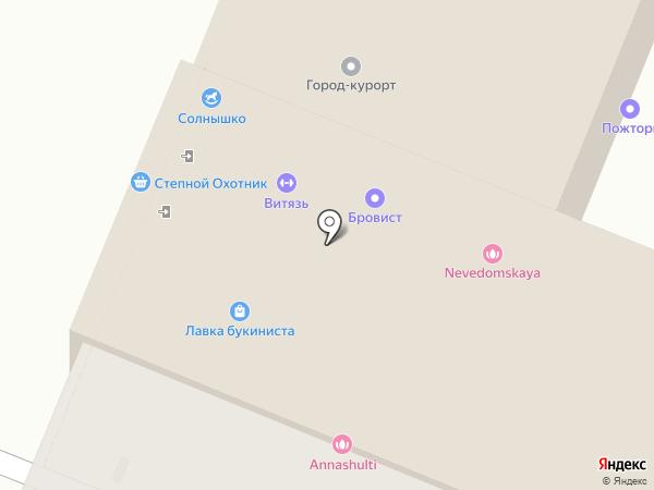 СИНКО на карте Самары