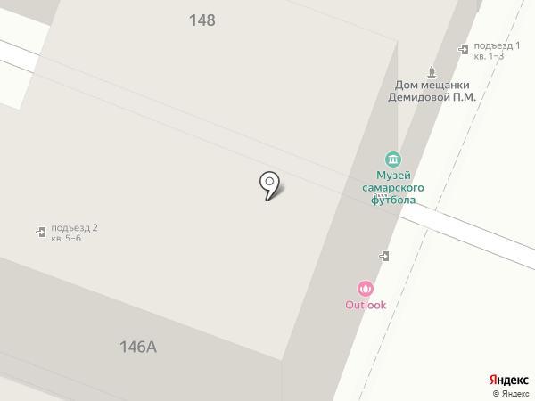 Мастерская Магии на карте Самары
