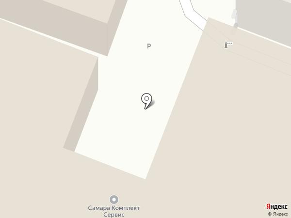 Самара Комплект Сервис на карте Самары