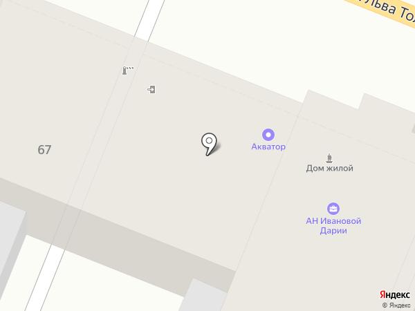 ЛОМБАРД-КОМПРОМИСС на карте Самары