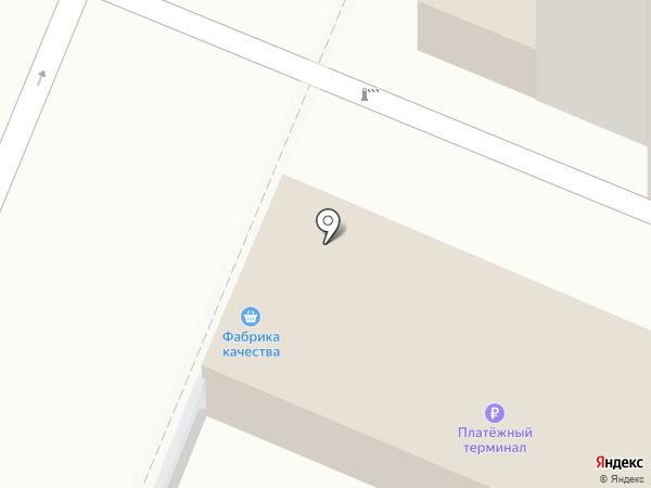 Фабрика качества на карте Самары