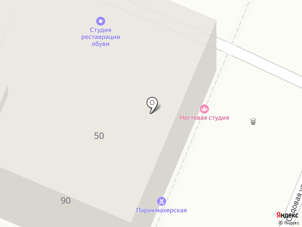 Студия реставрации обуви на карте Самары