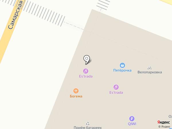 У Гурмана на карте Самары