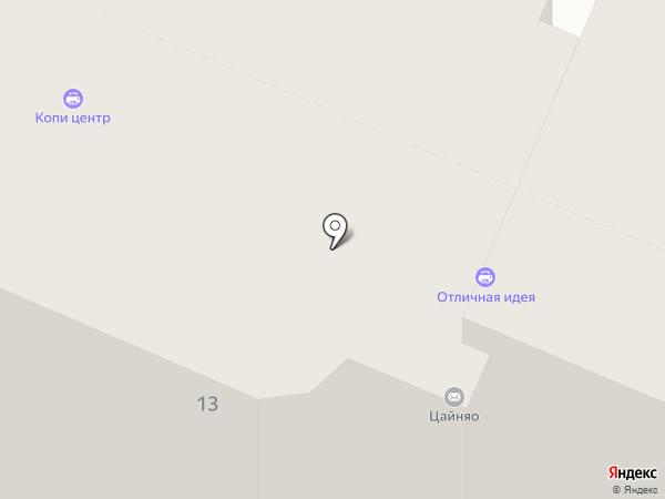 Эконом Print на карте Самары