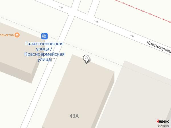 Народная обувь на карте Самары