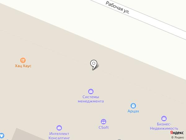 АВС Трансфер Самара на карте Самары