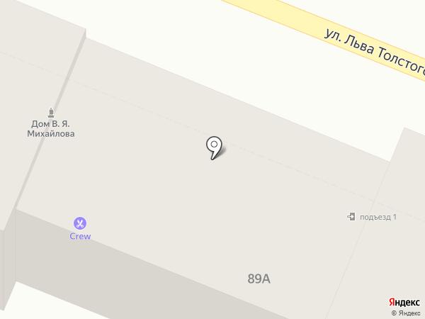 CREW на карте Самары