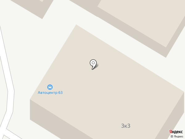 АвтоЦентр 63 на карте Самары