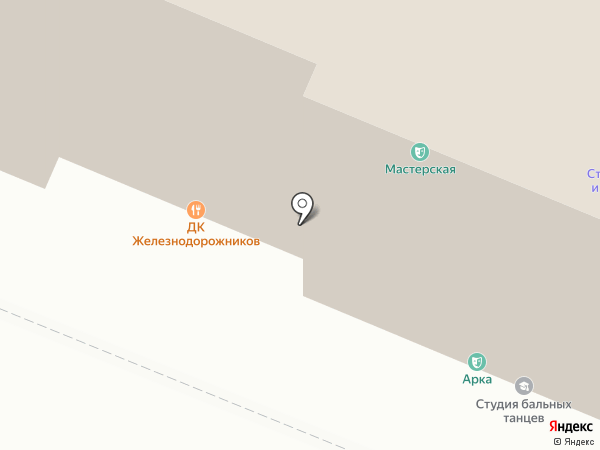 Горизонт на карте Самары