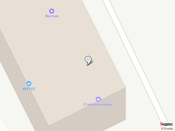 Элпроком на карте Самары