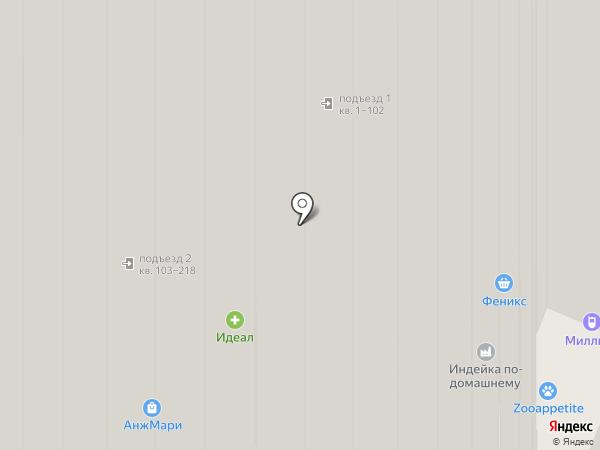 МясО на карте Самары