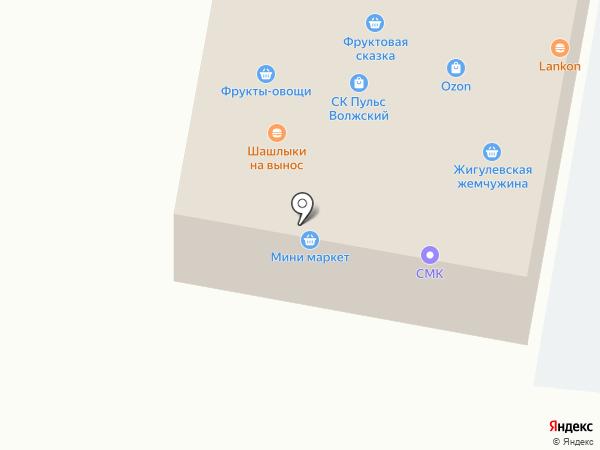 Жасмин на карте Волжского